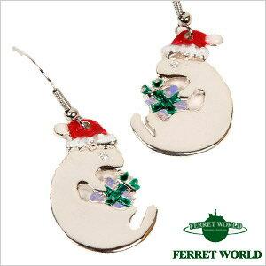 ITANZA クリスマス サンタフェレットピアス silver(TN-0017) フェレット オーナー...