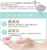 エミューオイル配合石鹸80g(人間用)人間用人用エミューオイル天然素材無添加乾燥肌敏感肌ドラブル肌保湿せっけん石けんソープ洗顔洗髪