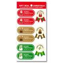 【受注生産】【FWF】クリスマスギフトシール マトリョーシカ NO.601 フェレット クリスマス シール ステッカー雑貨 ステーショナリー グッズ ギフト ラッピング