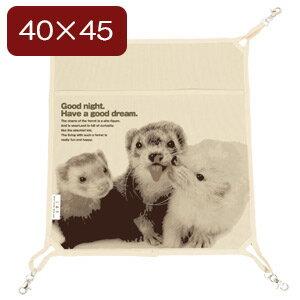 LIP3028 デザインプリントハンモック(キャンバス) 40x45 #2-1 オールシーズン フェレット ハンモック 寝袋 キャンバス コットン 丈夫 厚手 国産帆布