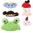 【ゆうパケットOK(メール便)】cocoa フェレ帽子 フェレット 帽子 アクセサリー オーナーグッズ 編みぐるみ おもちゃ 小動物 衣装 かぶりもの
