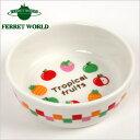 【PP】フードディッシュ トロピカルフルーツ(9441)【食器】【フー...