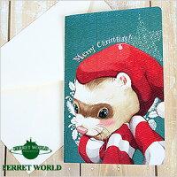 クリスマスグリーティングカードNO.908(封筒付き)フェレット/クリスマス/手紙/カード/メッセージカード/雑貨/ステーショナリー/グッズ/ギフト/贈り物
