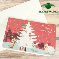 クリスマスグリーティングカード/ツリーを飾るフェレットたちフェレット/クリスマス/手紙/カード/メッセージカード/雑貨/ステーショナリー/グッズ/ギフト/贈り物