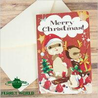 クリスマスグリーティングカード/ケーキを食べるフェレットたちフェレット/クリスマス/手紙/カード/メッセージカード/雑貨/ステーショナリー/グッズ/ギフト/贈り物