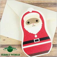 クリスマスグリーティングカード/マトリョーシカフェレット/クリスマス/手紙/カード/メッセージカード/雑貨/ステーショナリー/グッズ/ギフト/贈り物