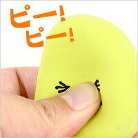 iDog&iCatラテックスTOYはじけるそらまめフェレット犬ドッグラテックス音鳴り鳴り笛ペット用おもちゃ香り付き小さめ