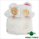 ferret プチ・もこもこひつじ【秋用】【冬用】 フェレット 服 洋服 ウェア 羊 未