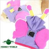 【お取寄せ品】ferretランランハーネスウェア ちょうちょ【ウェア】【洋服】【ハーネス】 フェレット 服 洋服 ウェア ハーネス 散歩 おでかけ