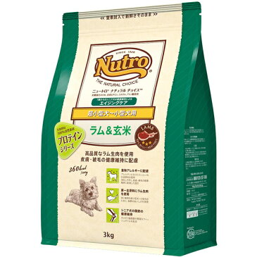ニュートロ ナチュラルチョイス 超小型犬〜小型犬用 エイジングケア ラム&玄米 3kg