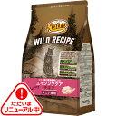 ニュートロ ワイルド レシピ キャット エイジングケア チキン シニア猫用 2kg