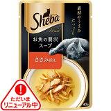 シーバ アミューズ お魚の贅沢スープ ささみ添え 40g×12コ〔18080820cw〕〔18090828cw〕