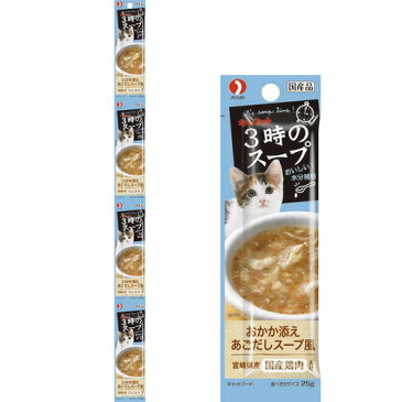 キャネット 3時のスープ おかか添え あごだしスープ風 4連パック 100g(25g×4コ)