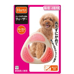 ハーツ デンタルティーザー 超小型〜小型犬用 ベーコンフレーバー