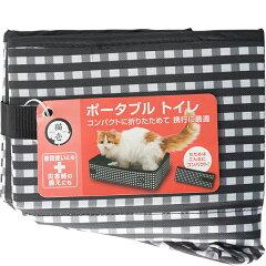 【SALE】猫壱 ポータブル トイレ 黒