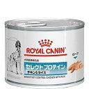 [食事療法食]ロイヤルカナン ベテリナリーダイエット 犬用 セレクトプロテイン チキン&ライス缶 200g×12缶