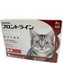 フロントライン プラス キャット 3本入(0.5ml×3) [猫用] その1