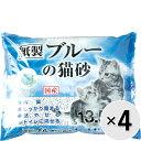 【SALE】【送料無料】【1袋あたり754円】【ケース販売】ブルーの猫砂 13.5L×4袋【HLS_DU】