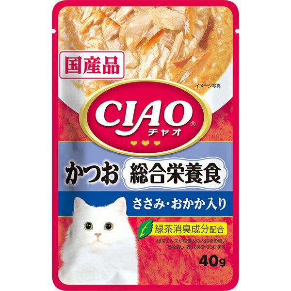 いなばペットフード CIAO(チャオ)パウチ『総合栄養食 かつお ささみ・おかか入り』