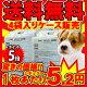 【数量限定!ポイント5倍】【SALE】【P5倍】【送料無料】1枚@5.2...