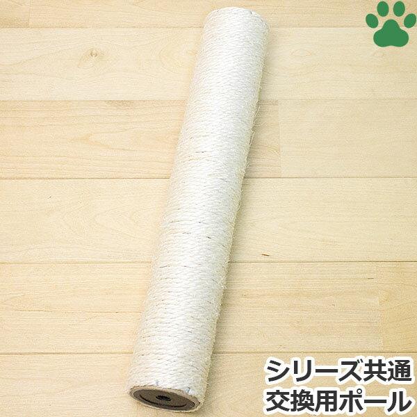 爪ケア用品, 猫用爪とぎ 40 400 anie chorus