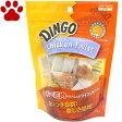 【1】 愛犬用 おやつ DINGO ミート・イン・ザ・ミドル チキンツイスト ミニ 7本入り 超小型犬用/小型犬用 チキン入り牛皮ガム 骨型 ディンゴ