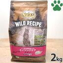 【17】ニュートロ 猫用 ドライ ワイルドレシピ エイジングケア チキン シニア猫用 2kg 穀物フリー 高タンパク 高齢猫