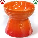 ル・クルーゼ ハイスタンド ペットボール オレンジ犬 猫 ペット ハイタイプ 食器 皿 耐熱テーブルウェア おしゃれ かわいい シンプル 電子レンジ カラーボール フードボウル フードボール ルクルーゼ Le Creuset Pet