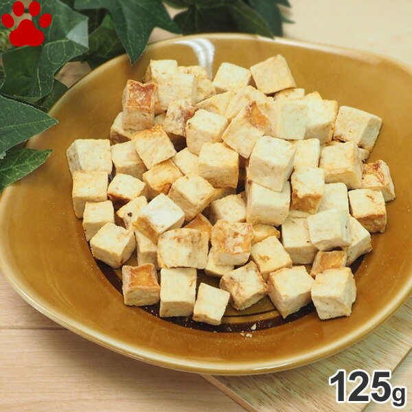 おやつ, その他 ZEAL 125g Hoki Fish Cubes