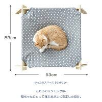 猫ハンモックキャットラウンジキャットハンモック