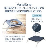 https://image.rakuten.co.jp/petselect/cabinet/cat/06602942/06603048/6800001001_sp08.jpg