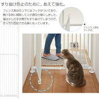 送料無料のぼれんニャンプラスドア猫用フェンス猫ペットベランダリビング室内
