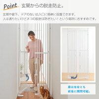 のぼれんにゃんバリアフリー猫用フェンス猫ペットベランダリビング室内