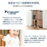 セーフティペットゲートハイペット用ゲート高さ100cmハイタイプ拡張対応犬用ゲートつっぱり式中型犬大型犬