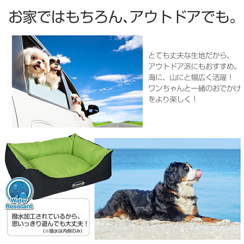 【イギリス発】ラグジュアリーな ペットベッド エクスペディションボックスベッド XLサイズ 大型犬 高級ペットベッド 犬ベッド ペット ベッド 洗える 春夏秋冬 オールシーズン 犬 猫