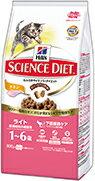 【サイエンスダイエット】【ライト 肥満傾向の成猫用 総合栄養食】 2.8kg