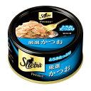 【マース ジャパン】Sheba シーバ プレミオ厳選かつお 75g 缶詰