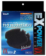 【Tetra】(テトラ)バリューエックスパワーフィルター(外部式) テトラ VX ブラックスポンジ...