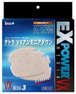 【Tetra】(テトラ)バリューエックスパワーフィルター(外部式) テトラ VX アンモニアダウン...