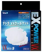【Tetra】(テトラ)バリューエックスパワーフィルター(外部式) テトラ VX ウールマット(75/...