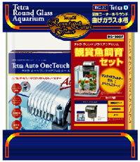 【Tetra】(テトラ)水槽・飼育セット テトラ 観賞魚飼育セット RG-20GF