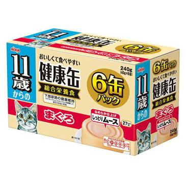 11歳からの健康缶6P しっとりムース まぐろ 40g×6P 猫缶 高齢猫 【アイシア】