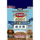 ラン・ミールミックス 小粒 成犬用 3.2kg 犬 ドッグフード ドライフード 小型犬 成犬 【日清ペットフード】