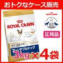 【おトクな4個セット】ロイヤルカナン ドッグフード フレンチブルドッグ 成犬・高齢犬用 3kg×4個 犬 ドライフード 正規品