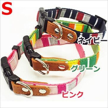 【メール便】リードッグ パステルボーダーワンタッチカラー Sサイズ 小型犬用 グリーン/ピンク/ネイビー