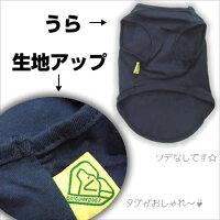 【メール便】アスクチャリティーTシャツ中型犬・大型犬用6号〜10号