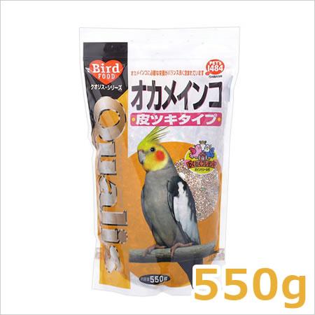 鳥用品, エサ 1025()23:59P3 () 550g
