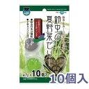 マルカン 鈴虫エサ 鈴虫の夏野菜ゼリー 7g×10個
