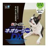 【消費税増税前SALE】コーチョー ネオシーツDX カーボン ワイド 44枚入×4個セット