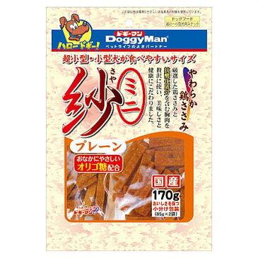 ★【今月のお買い得商品】ドギーマン ミニ紗(さや) プレーン 170g